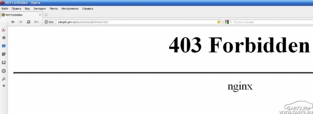 Не открывается авито в браузере