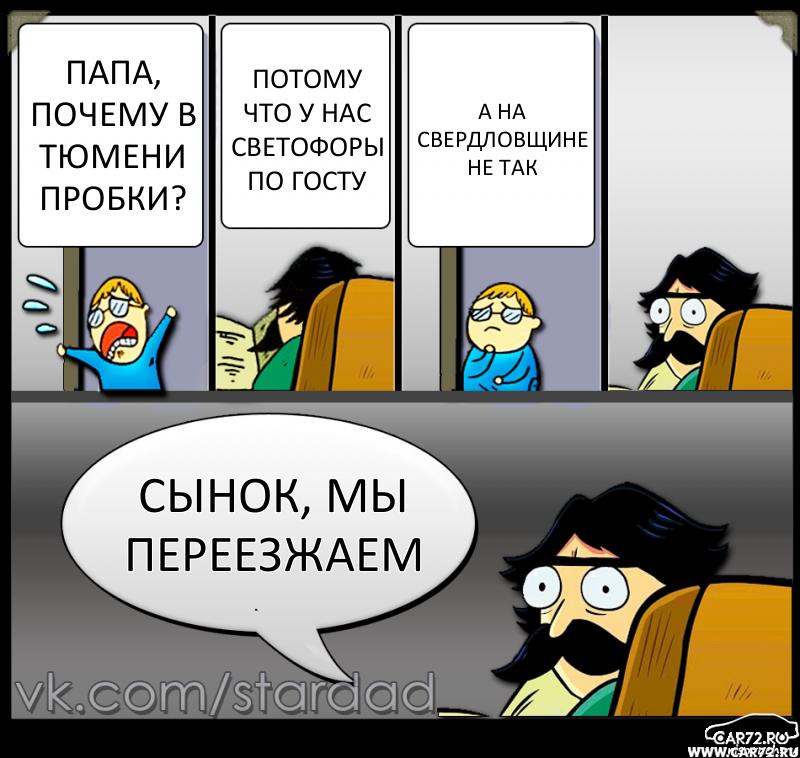 devushka-pokazivaet-kisku-foto