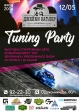 Tuning party в Тюмени