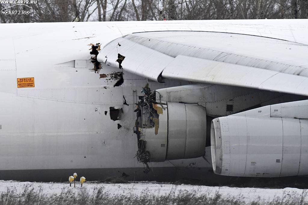 An-124 Strategic Transport: News - Page 12 63287