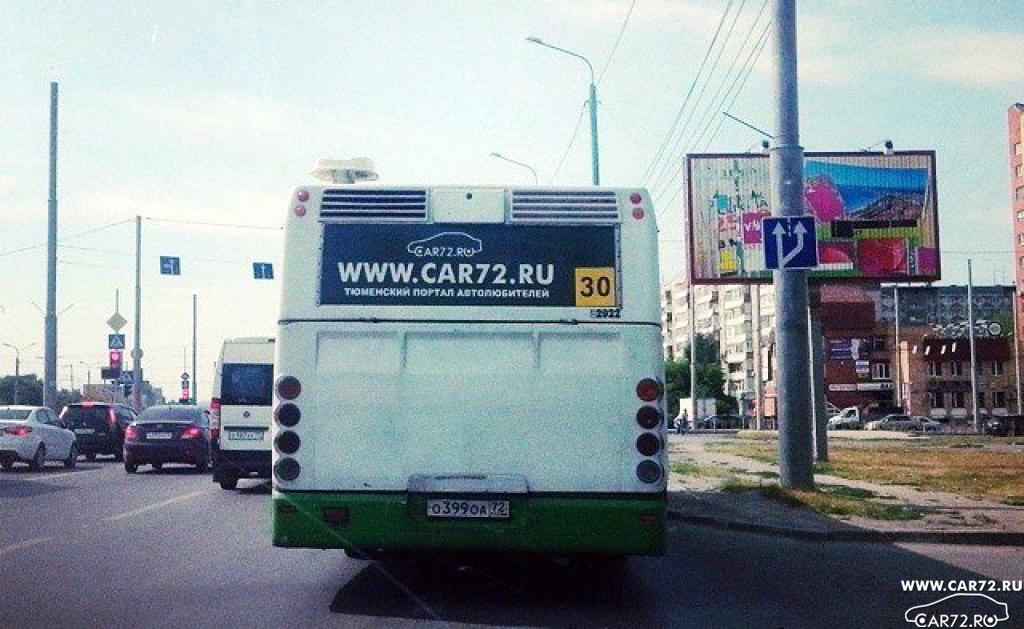 в автобусе пытается всунуть онлайн