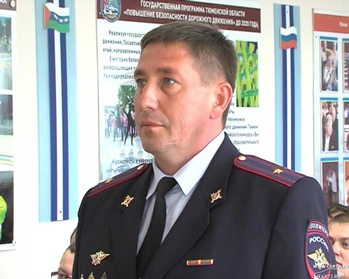 Командиру полка дпс гибдд умвд россии по г нижнему новгороду