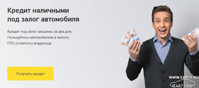 кредитная карта райффайзен отзывы владельцев