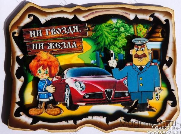 описание фото картинки с покупкой автомобиля вот потом уже