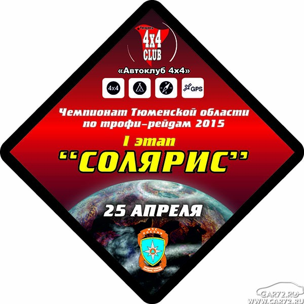 Новости Красноярска и Красноярского края / krsk sibnovosti ru