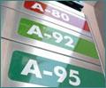 Бензин в Тюменской области подорожал на 8%