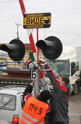 на железнодорожных переездах установят видеокамеры