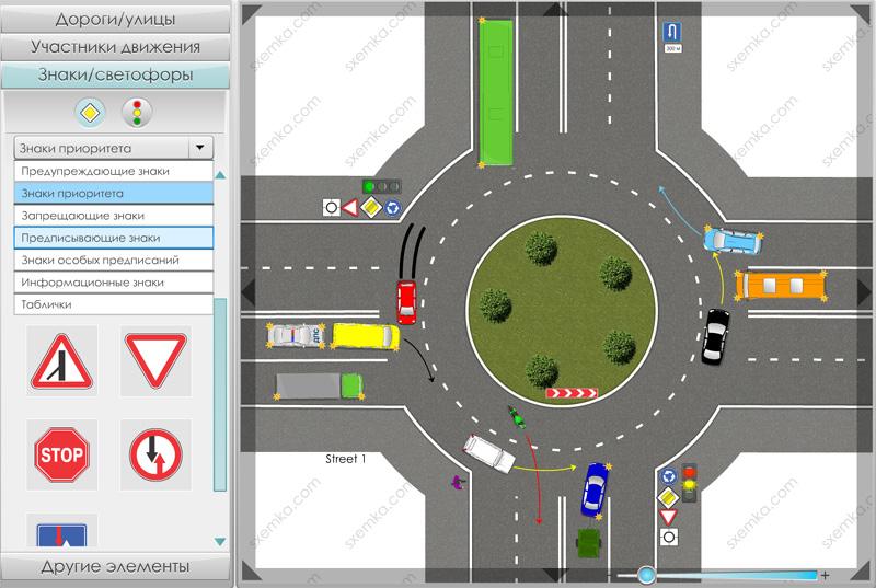 Составление схемы дорожной