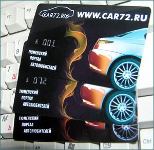 Лицевая сторона дисконтной карты car72