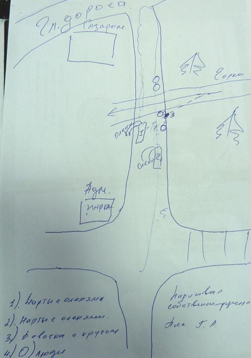 """Схема ДТП, составленная без нашего участия, якобы, хантом, указывающим на траекторию движения девочки... """"...начала..."""