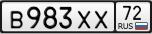 B983XX72 - Штатные колонки ваз 2114