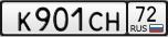 K901CH72 - Троит ваз 2115 инжектор 8 клапанов причины