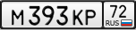 M393KP72 - Форсунки чистить или менять
