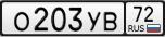 O203YB72 - Тормозные колодки евродеталь отзывы