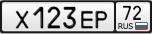 X123EP72 - Троит ваз 2115 инжектор 8 клапанов причины